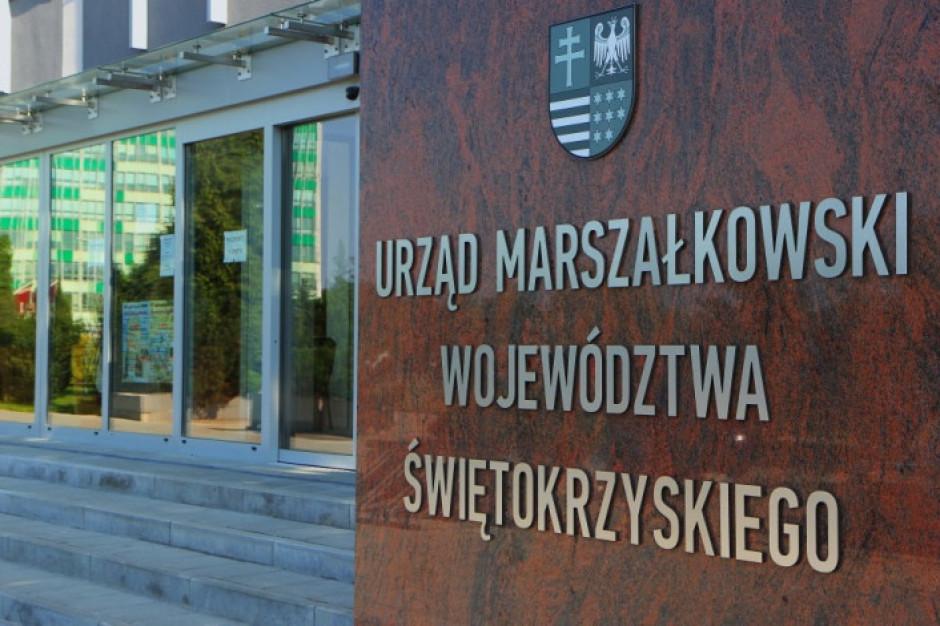 Prokurator i policja w Urzędzie Marszałkowskim w Kielcach. Chodzi o Regionalną Organizację Turystyczną