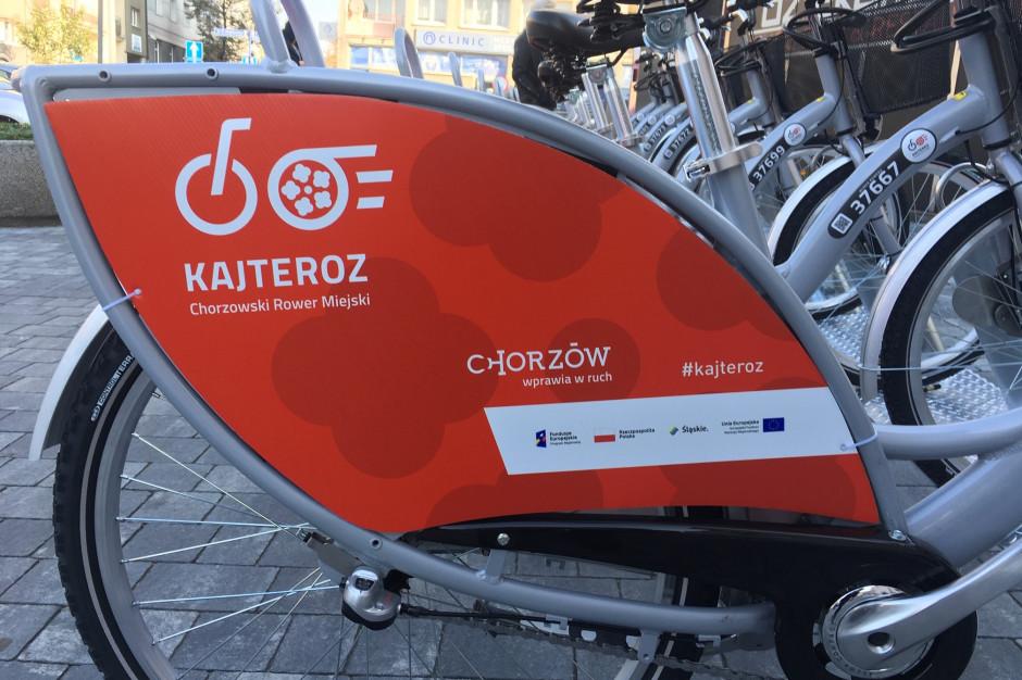 Integracja systemów rowerów miejskich w Górnośląsko – Zagłębiowskiej Metropolii