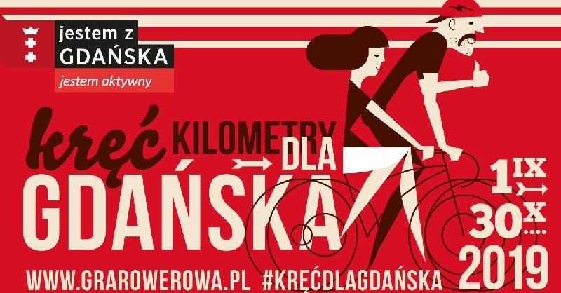 (Fot. gdansk.pl/ Dominik Paszliński)
