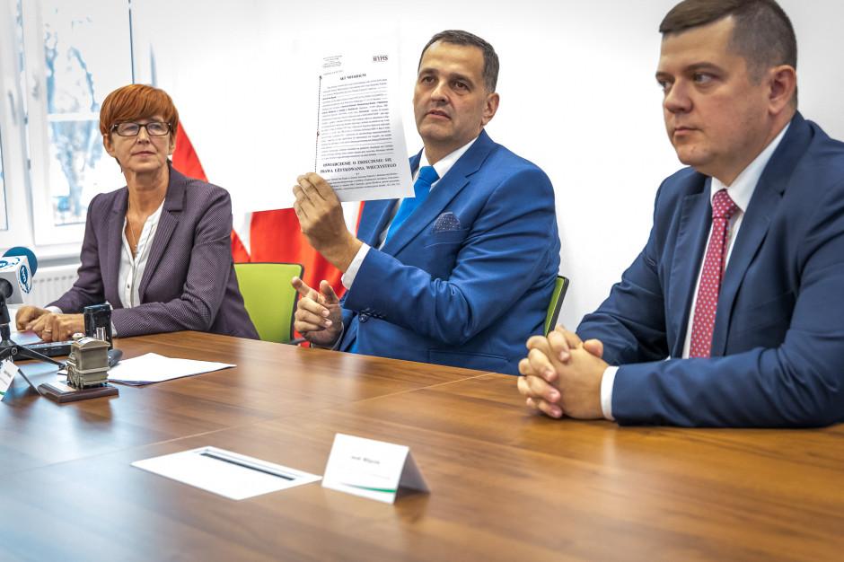 Gorzów Wielkopolski pozyskał 250 ha pod inwestycje
