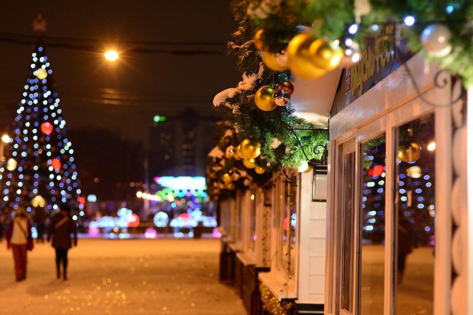 W Białymstoku startuje Jarmark Świąteczny