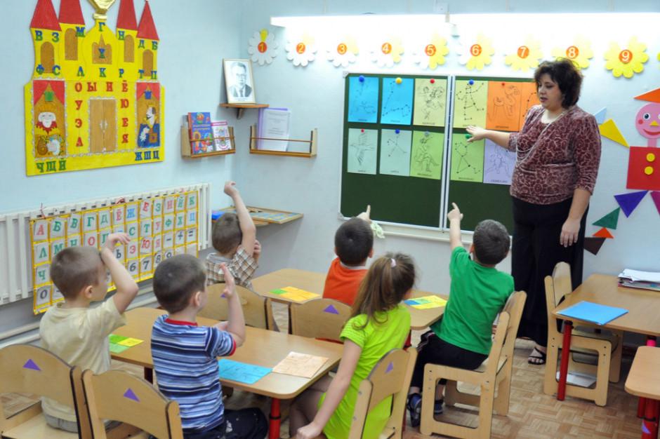 Piontkowski: Potrzebna nowelizacja części przepisów o postępowaniach dyscyplinarnych nauczycieli