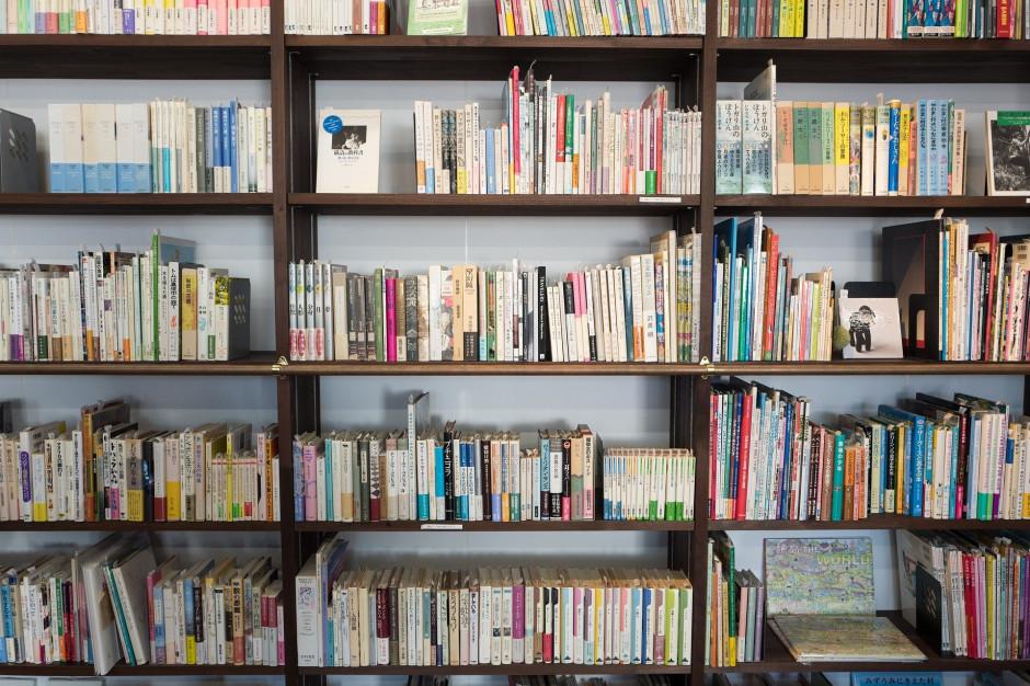 Biblioteki publiczne otwierają się na nowe technologie. Ale raczej nie w weekendy