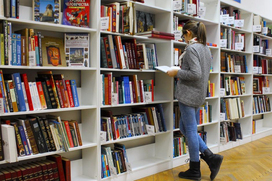 Biblioteka Miejska w Łodzi dostanie 275 tys. euro z funduszy norweskich