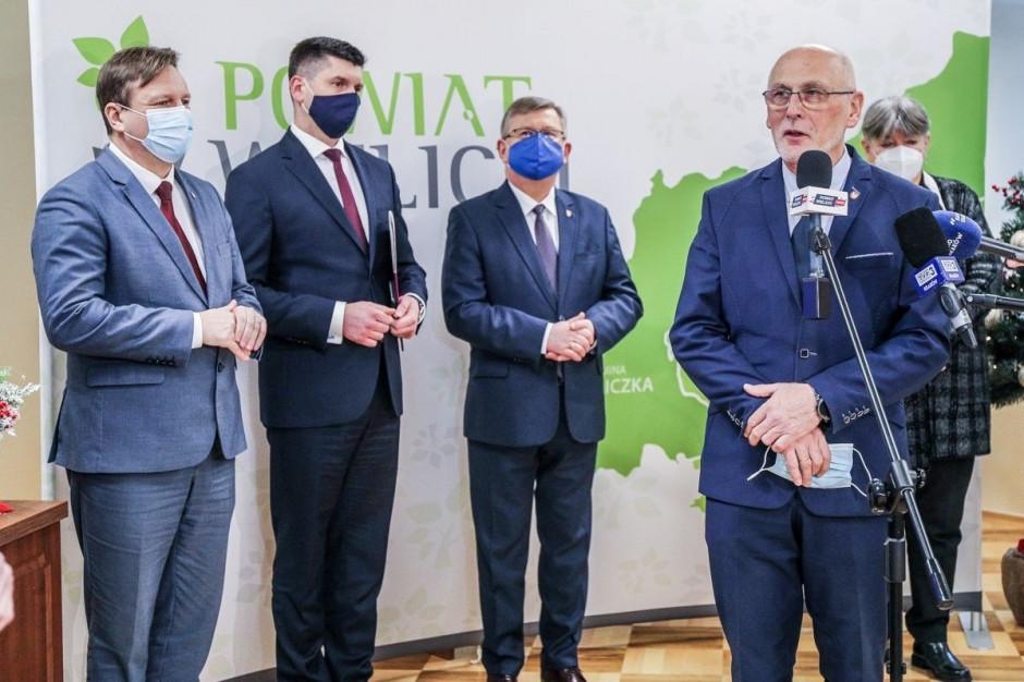 W Wieliczce powstanie nowa siedziba pogotowia ratunkowego