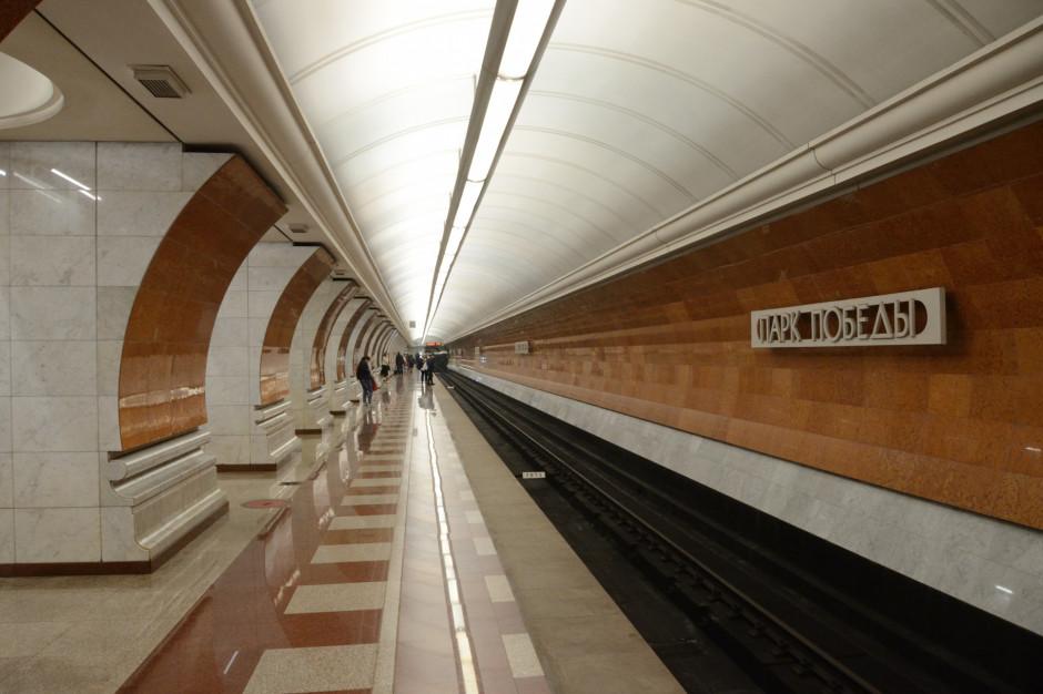 Metro wprowadza system biletowy oparty na rozpoznawaniu twarzy