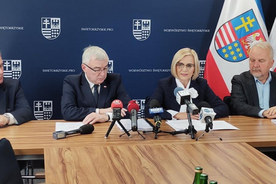 Rozpoczęły się konsultacje społeczne programu regionalnego woj. świętokrzyskiego na lata 2021-2027